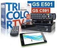 Ресивер Триколор тв GS-E501/GS-C591 Full HD на два Телевизора! и Планшет GS 700 с установкой