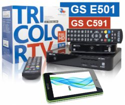 Ресивер Триколор тв GS-E501/GS-C591 Full HD на два Телевизора! и Планшет GS 700 с доставкой
