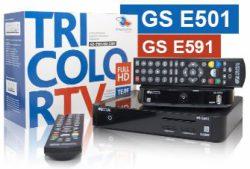Ресивер Триколор тв Full HD GS E501/GS C591 и установкой