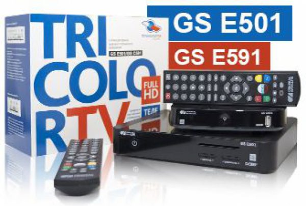 Ресивер Триколор тв Full HD GS E501/GS C591 с доставкой