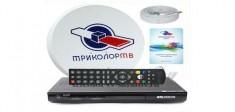 Комплекты спутникового и цифрового телевидения