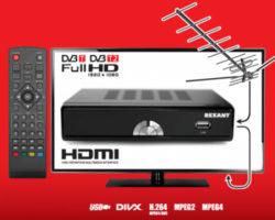 Комплект DVB-T2 RX-511 REXANT с антенной на 2 тв и установкой