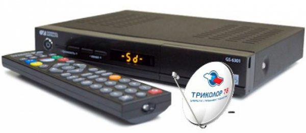 Комплект Триколор тв Full HD GS 6301 с установкой