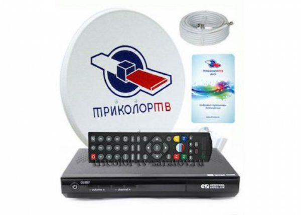 Комплект Триколор тв Full HD GS 8307/8308 с установкой