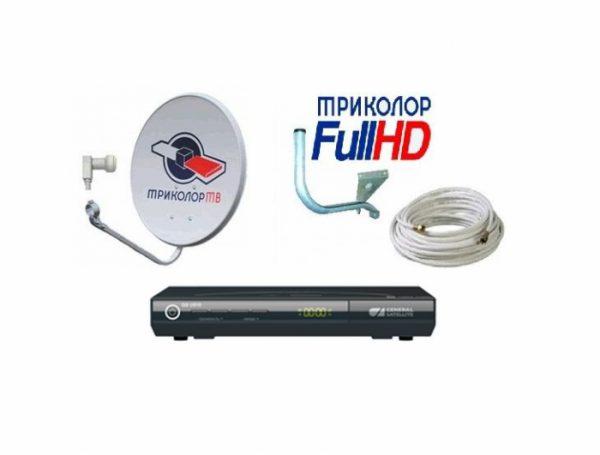 Комплект Триколор тв Full HD GS U510 с установкой