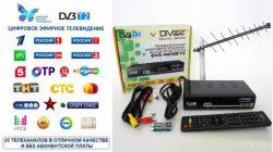 Комплект цифрового эфирного тв DVB-T2 с антенной на 1 тв и установкой