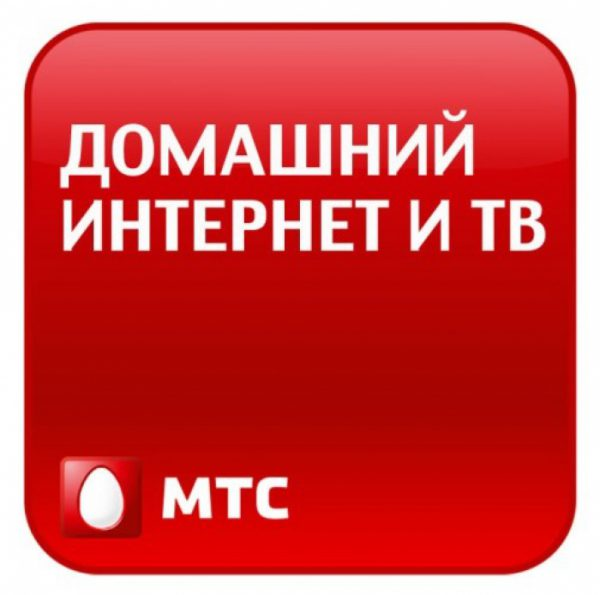 Комплект Спутникового МТС тв с антенной на 1 тв и установкой