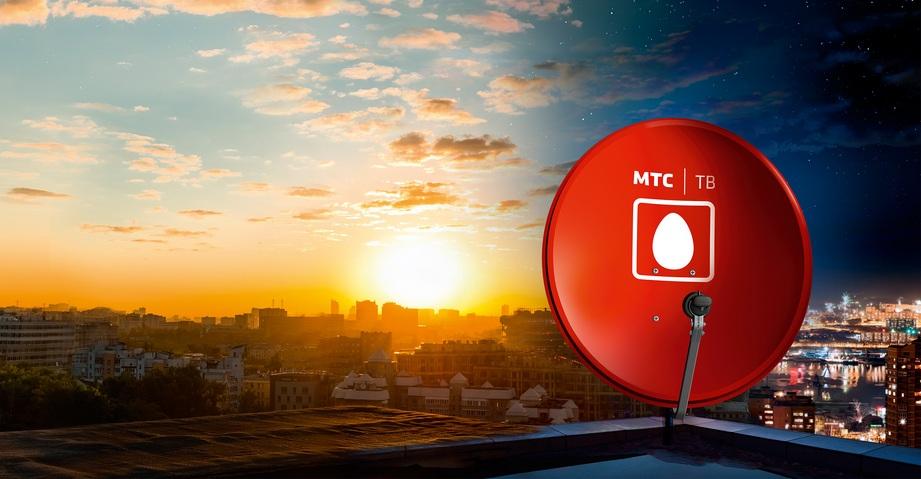 Пакет каналов МТС ТВ