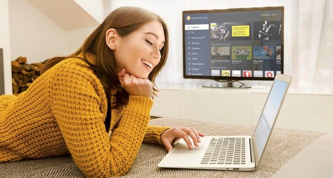 Использование домашнего интернета
